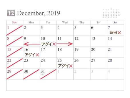 12月のお休み☃❄