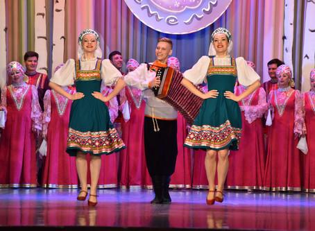 Отчётный концерт ансамбля песни и танца «Метелица»