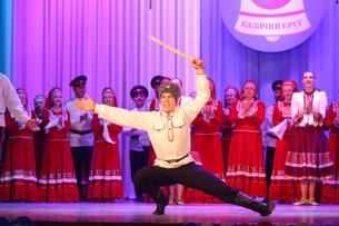 Всероссийский фольклорный конкурс «Казачий круг»
