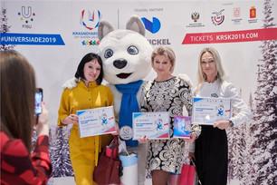 Награждение творческих коллективов, принимавших участие в XXIX Всемирной Зимней универсиаде 2019