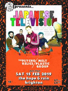 JAPANESE TV POSTER 2020.jpg