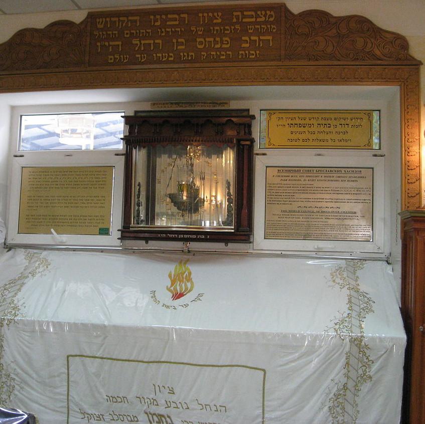 1200px-Rabbi_Nahman_Tomb_(Uman,_Ukraine)