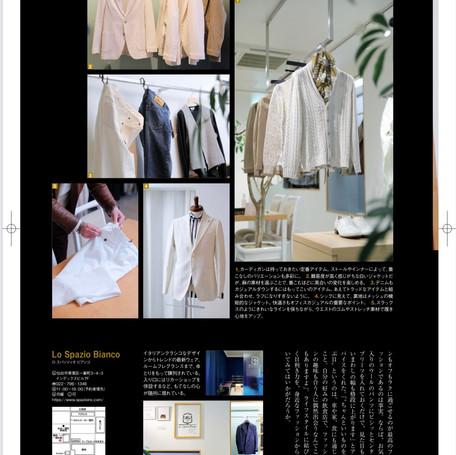 kappo闊歩4月5日発売に掲載