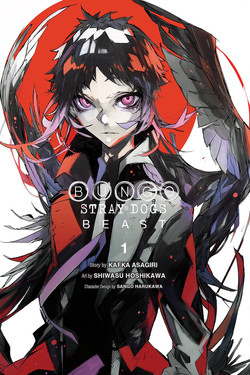 BUNGO STRAY DOGS BEAST GN VOL 01