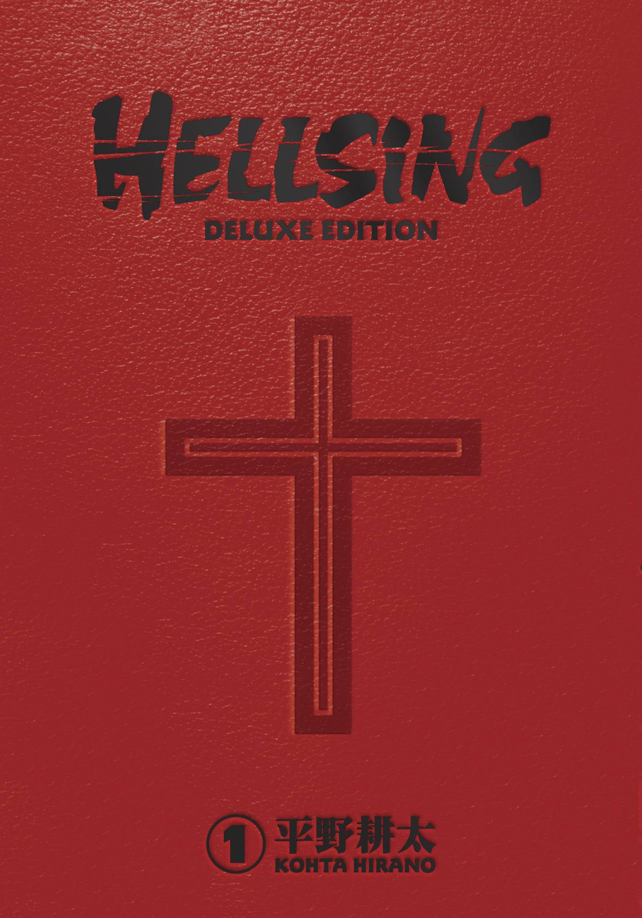 Hellsing Deluxe Edition HC vol 01
