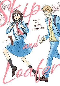 SKIP AND LOAFER GN VOL 01