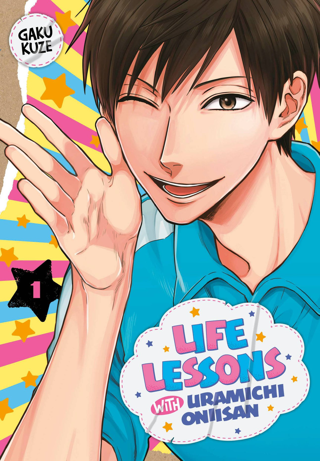LIFE LESSONS WITH URAMICHI ONIISAN GN VOL 01