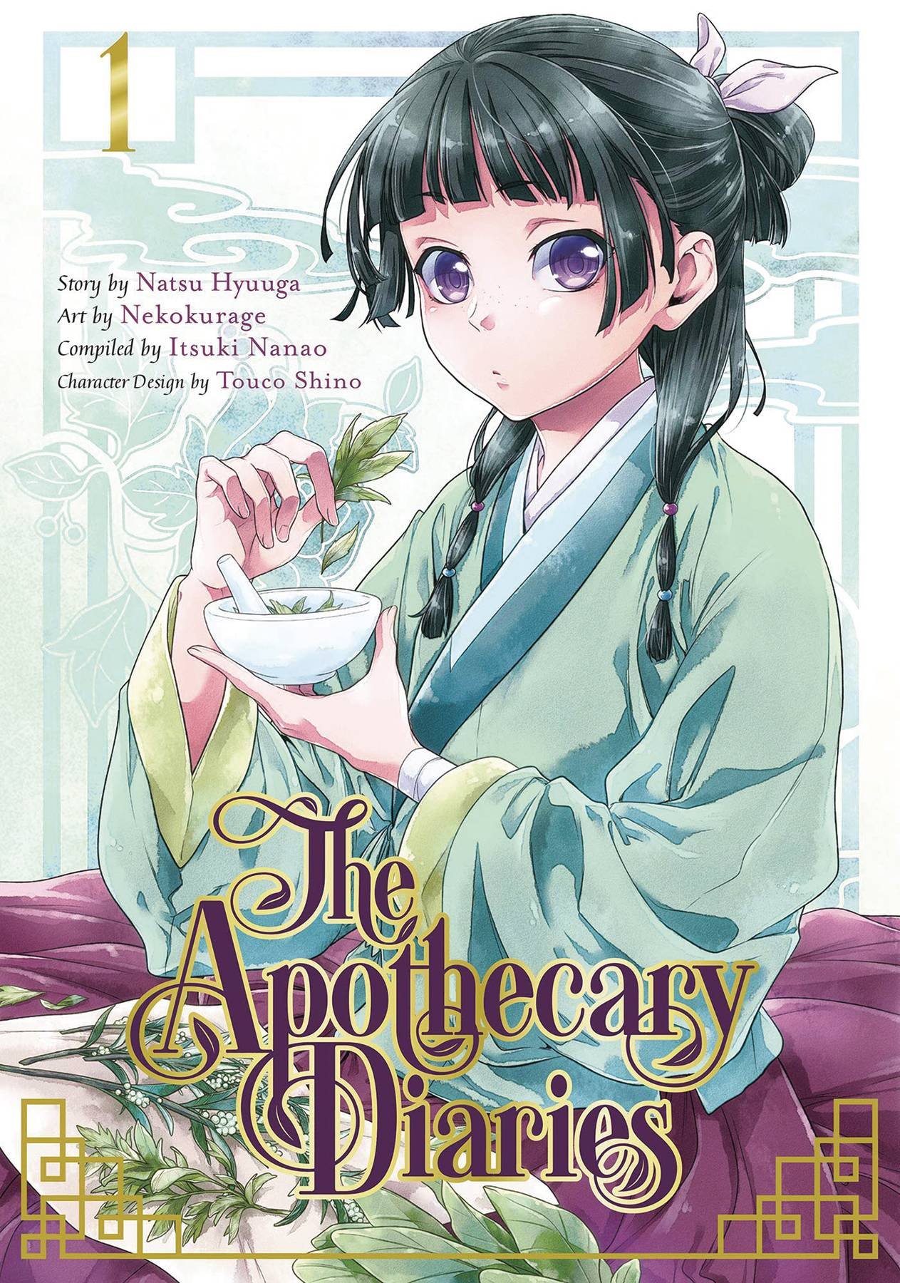 APOTHECARY DIARIES GN VOL 01