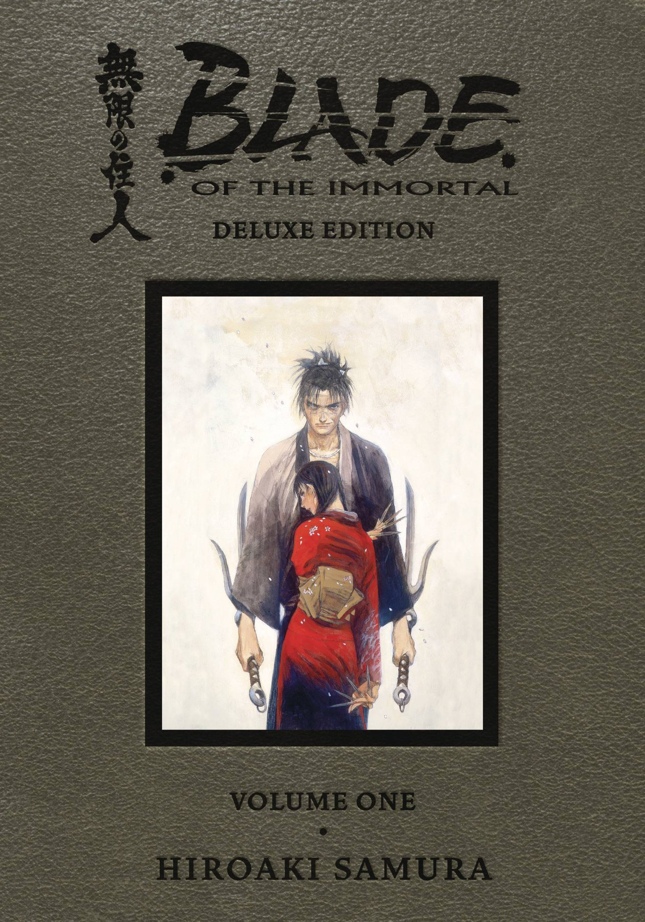 BLADE OF THE IMMORTAL DELUXE EDITION HC VOL 01