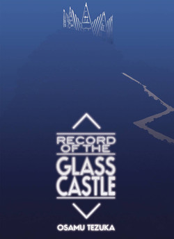 RECORD OF GLASS CASTLE SC GN