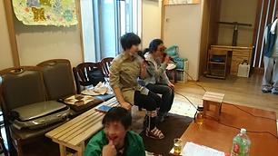 1597323465578_bokashi.png