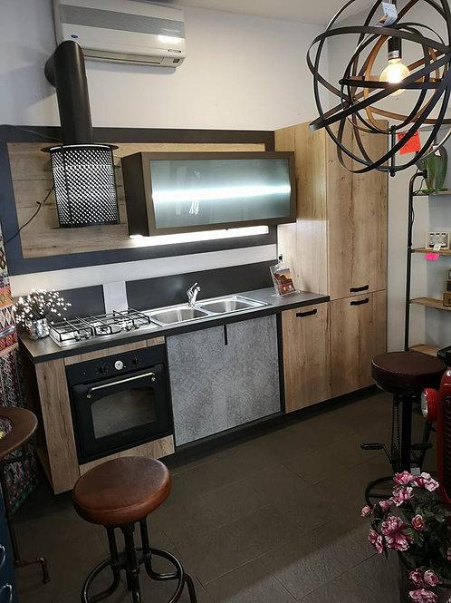 Cucina Snaidero Loft
