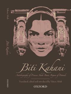 Biti Kahani (Mock book cover)