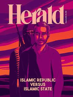 Islamic Republic VS Islamic State