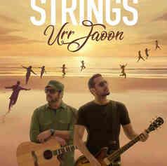 30 Years of Strings