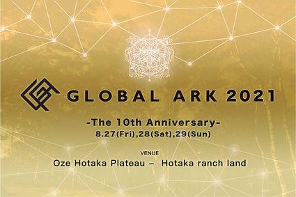 GLOBAL ARK 2021.jpg