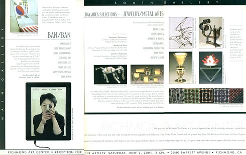 banban2010.png