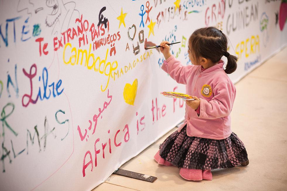 actions educatives et culturelles.jpg