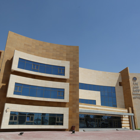 Mubarak Alkabeer- Immigration Office