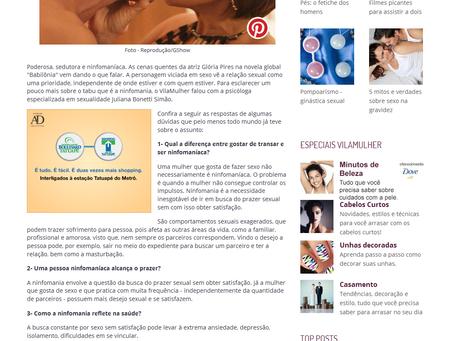 Matéria no Portal Vila Mulher