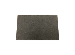 First Layer - Washable Primary Filter.pn