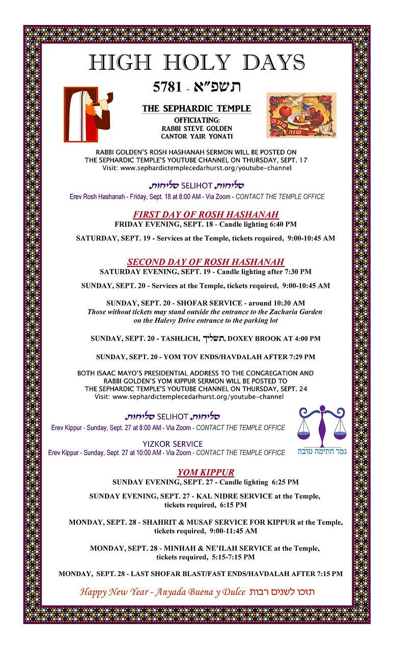 WEBSITE- HIGH HOLY DAYS SERVICE SCHEDULE