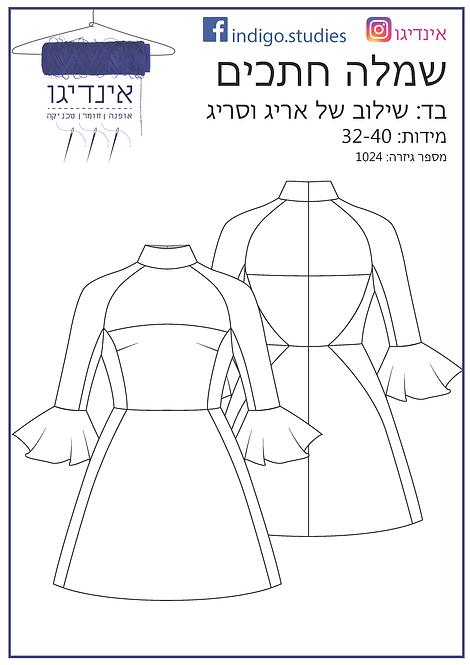 שמלת חתכים אריג+סריג מידה 32