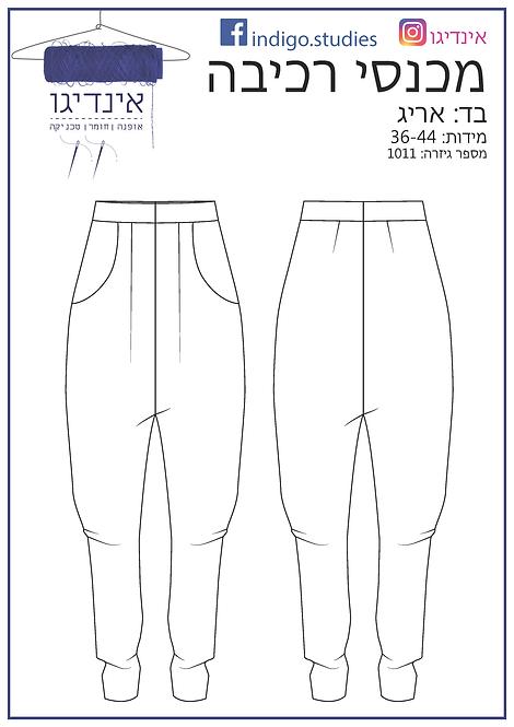 מכנסי רכיבה
