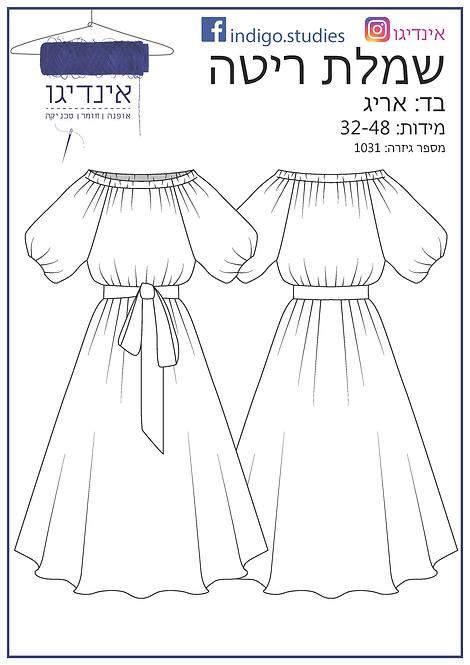 שמלת ריטה מידה 42