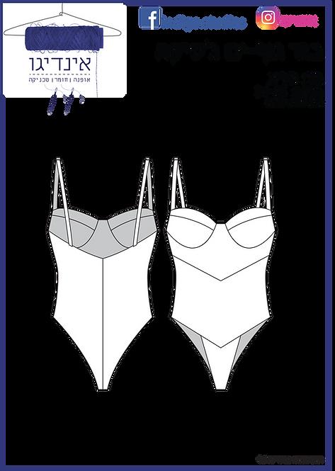 בגד ים\גוף ג'סיקה