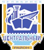 Совет депутатов Центрального района горо