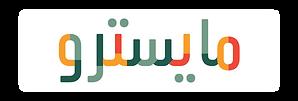 logo_maestro_ar.png