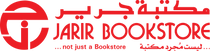 1280px-Jarir_Bookstore_Logo.svg.png