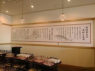 【美工社コラム06】イオンモール小名浜店 サイン等製作