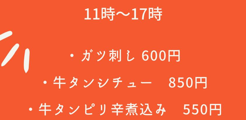 5月22日(土)開催イベント