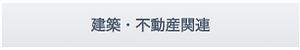 スクリーンショット 2020-04-07 4.14.57.png