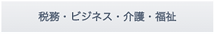 スクリーンショット 2020-04-07 4.12.47.png
