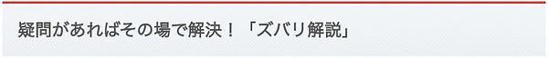 スクリーンショット 2020-04-07 5.33.34.png