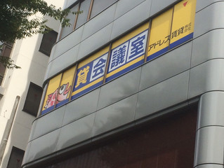 【美工社コラム09】窓ガラスシート