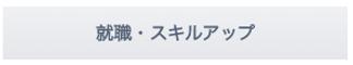 スクリーンショット 2020-04-07 4.45.07.png