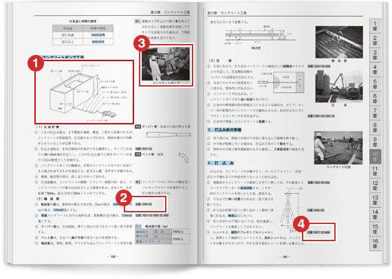 text_img.jpg