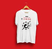 TCPL-T-Shirt-Front.jpg