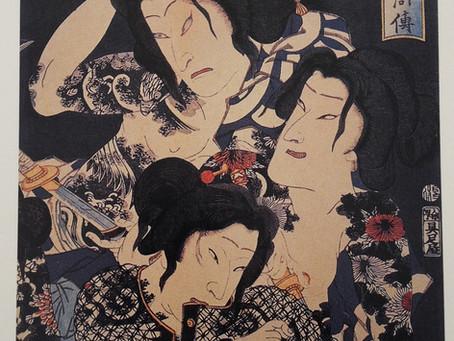 Peaux de brocart. De Yoshisaburô l'apprenti designer textile à Utagawa Kuniyoshi maître du Suikoden.