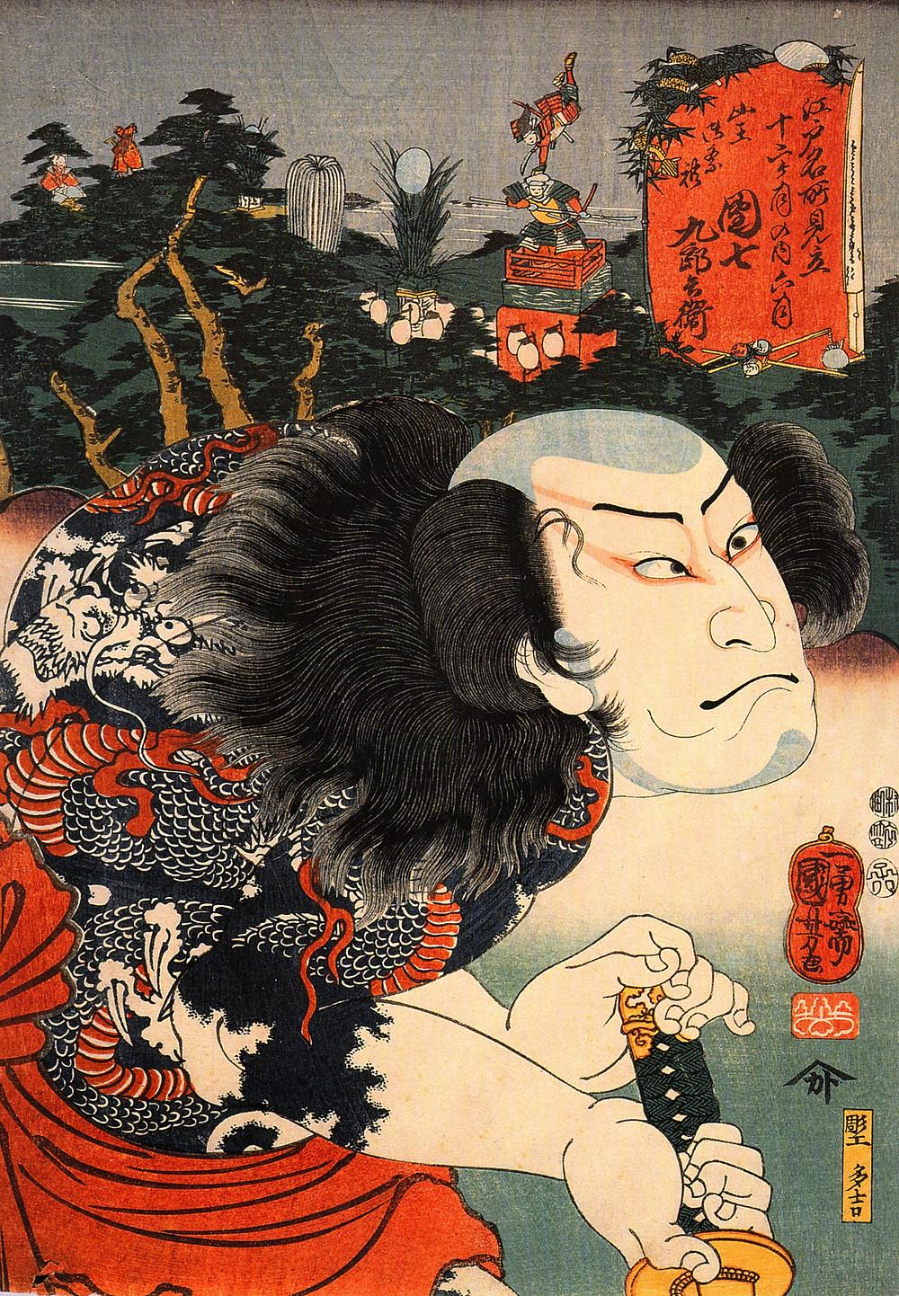 Utagawa Kuniyoshi sensei. Irezumi. Bunshin.