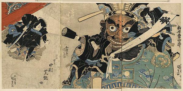 Shinobi Ronin ou Samurai?