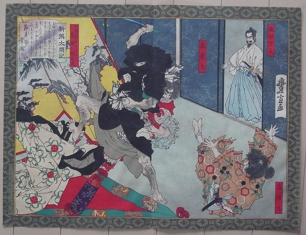 Ninja attaquant Mori Ranmaru et Oda Nobunaga. Toyonobu, 1884. Nous pouvons ici noter l'inspiration que ce type d'estampe aura pu avoir dans le travail de Frank Miller notamment dans ses illustrations de couverture du Lone wolf and Cub de Kazuo Koike, Goseki Kojima.