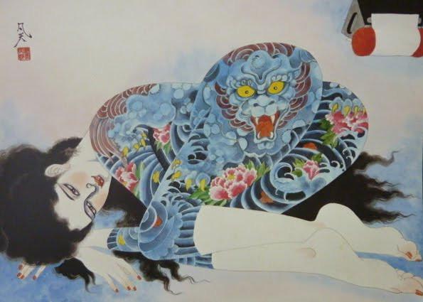 Dessin réalisé par Bonten Taro sensei.