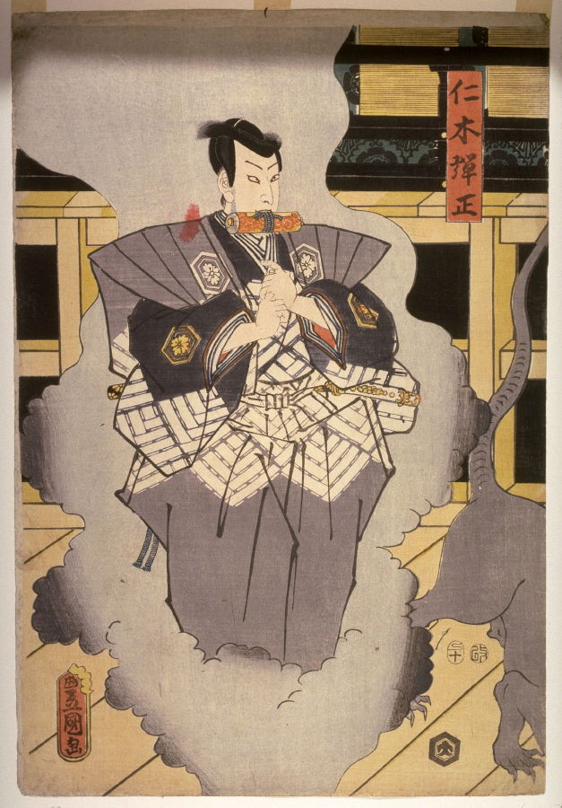 Nikki Danjo, panneau d'un polyptyque. Utagawa Kunisada.