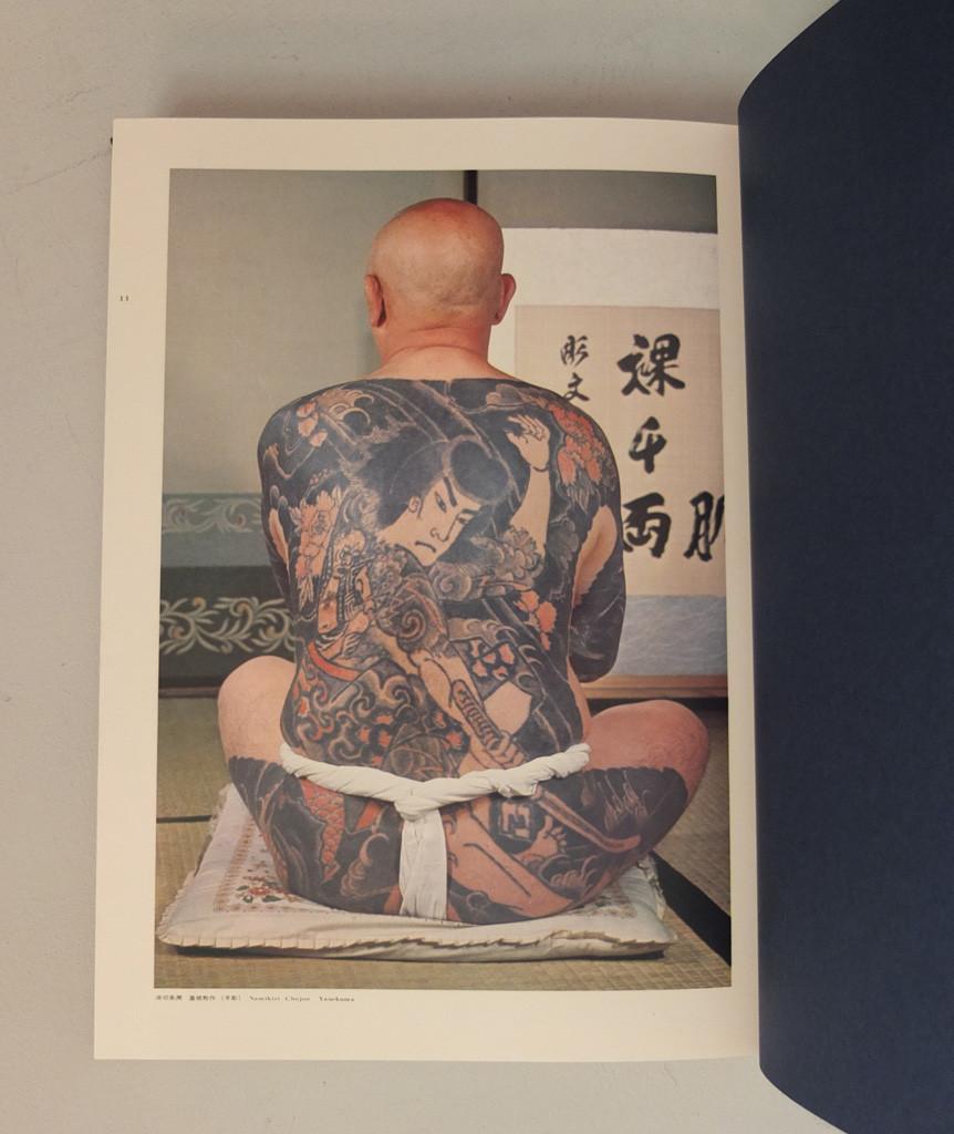 """""""World of japanese tattooing"""". Iizawa Tadasu.1973"""