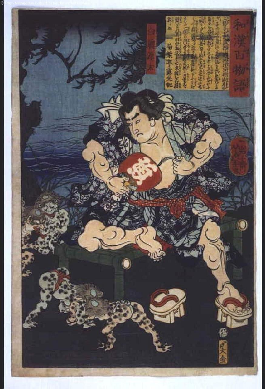 Les cent histoires du Japon et de la Chine, Shirafuji Genta regarde des Kappa lutter. Tsukioka Yoshitoshi.